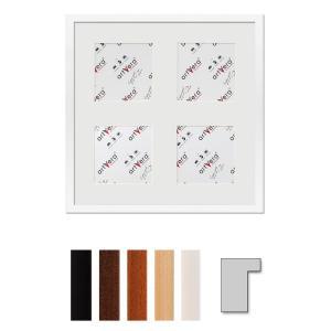"Cornice galleria per 4 ""Lund"", 40x40 cm - 13x13 cm"