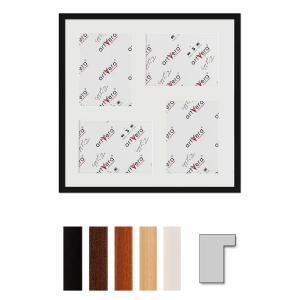 "Cornice galleria per 4 ""Lund"", 50x50 cm - 15x20 cm"