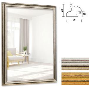 Cornice per specchi Saint-Pierre su misura