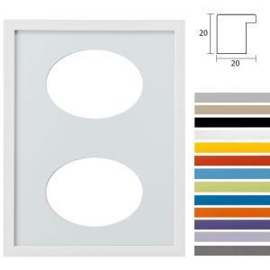 Cornice multipla Top Cube 30x40 cm per 2 foto ritaglio ovale