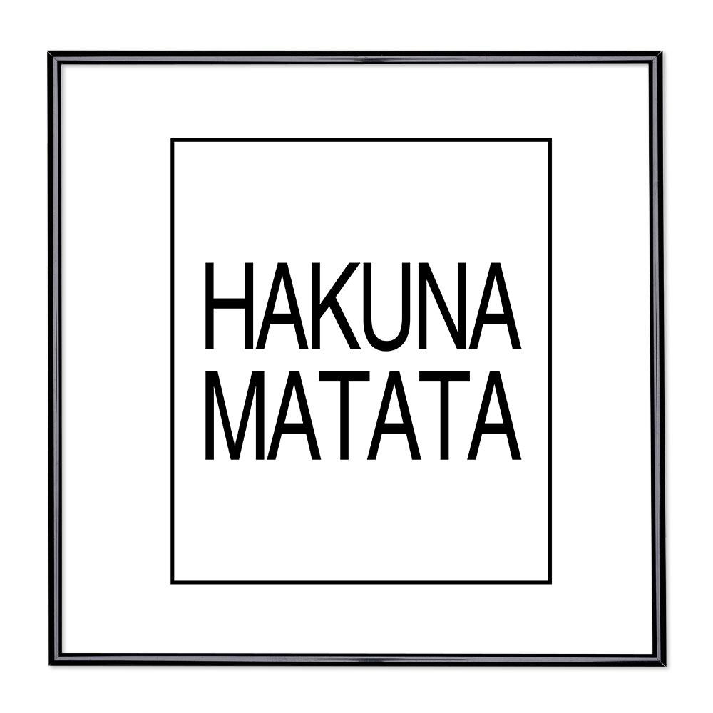 Scritta incorniciata Hakuna Matata